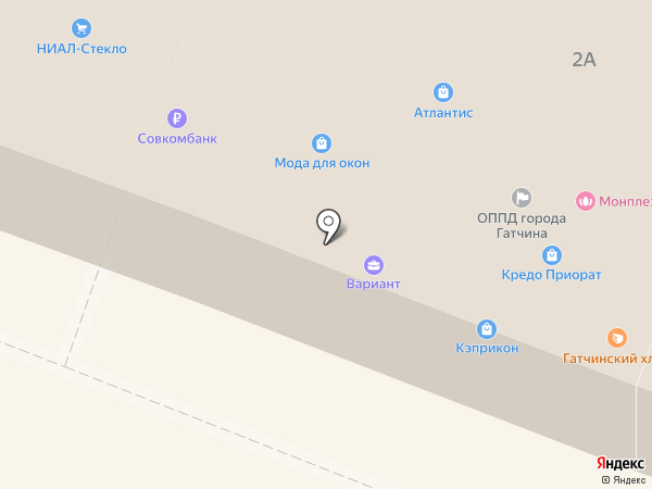 Территориальный отдел по Гатчинскому району на карте Гатчины