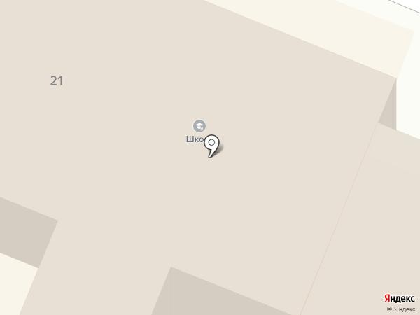 Сервисная служба учреждений культуры города Гатчины, МКУ на карте Гатчины
