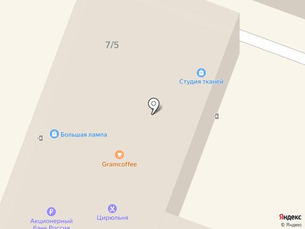 Гатчинское городское агентство недвижимости на карте Гатчины