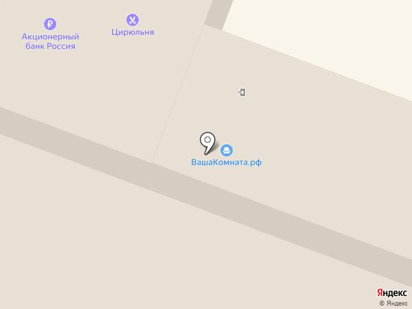 Цирюльня на карте Гатчины