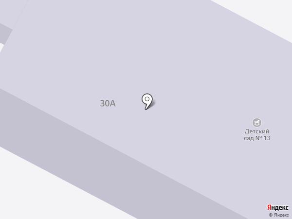 Детский сад №13 на карте Гатчины
