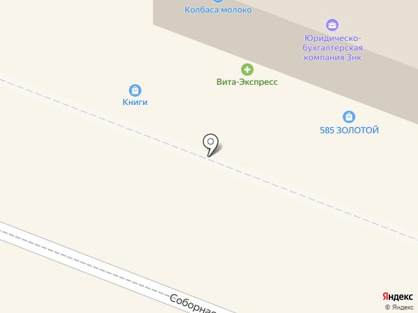 Контакт на карте Гатчины