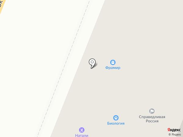 ИНВИТРО на карте Гатчины