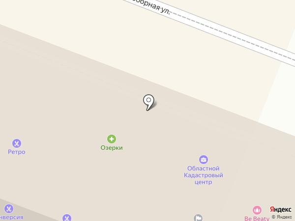 БИНБАНК кредитные карты на карте Гатчины