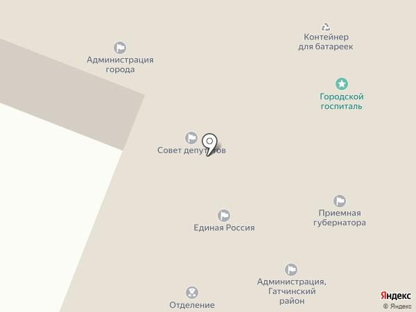 Совет депутатов Гатчинского муниципального района на карте Гатчины
