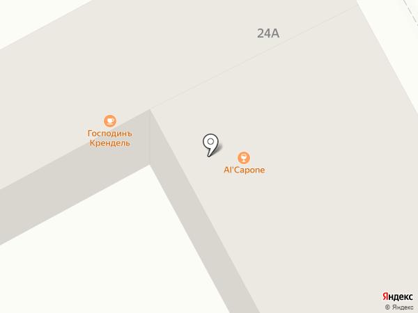 Лаунж-бар на карте Гатчины