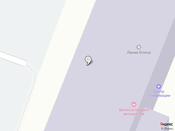 Ателье по ремонту и пошиву одежды на карте Гатчины
