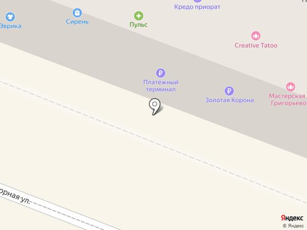 Creative room на карте Гатчины