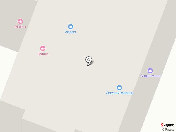 Жемчужина на карте Гатчины