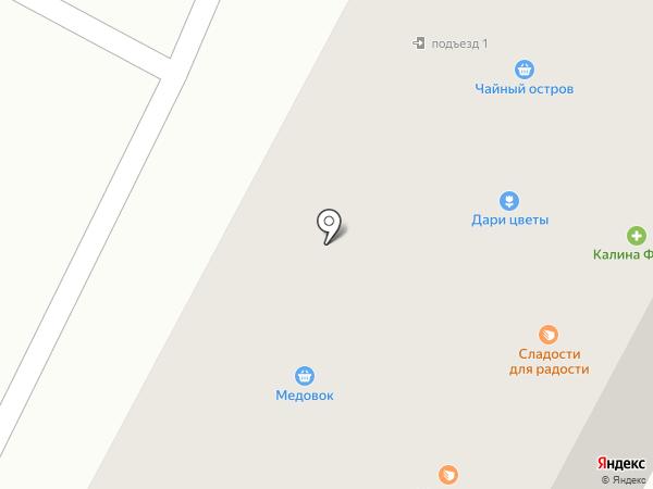 Кондитерская фабрика им. Н.К. Крупской на карте Гатчины