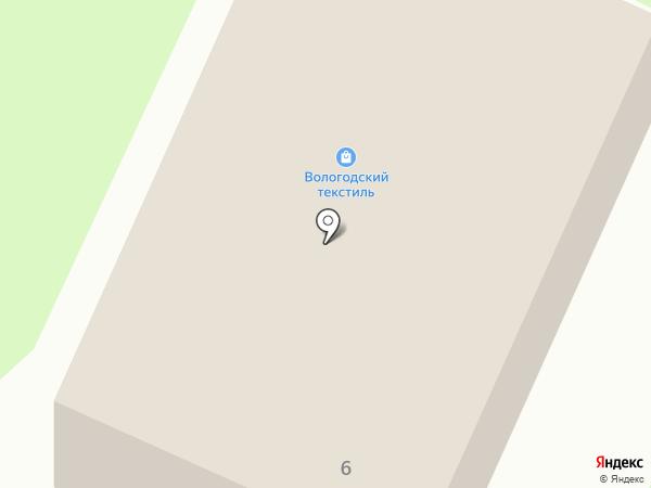 Билетная касса на карте Гатчины
