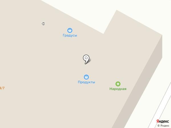 Народная аптека на карте Гатчины
