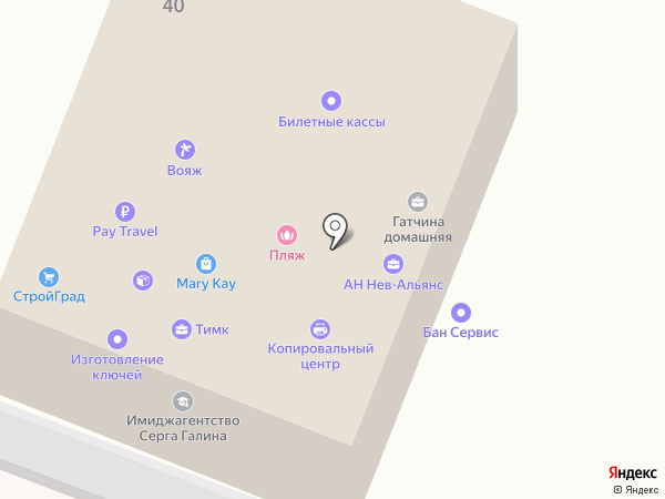 Пляж на карте Гатчины
