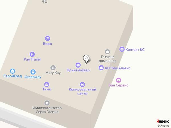 Бан Сервис на карте Гатчины