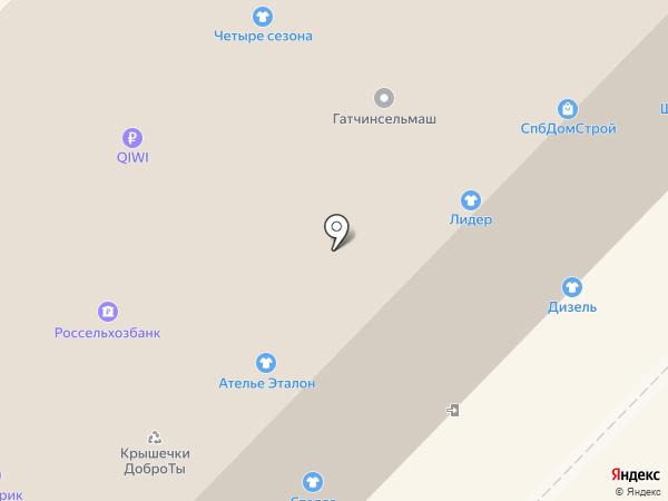 Шатура на карте Гатчины