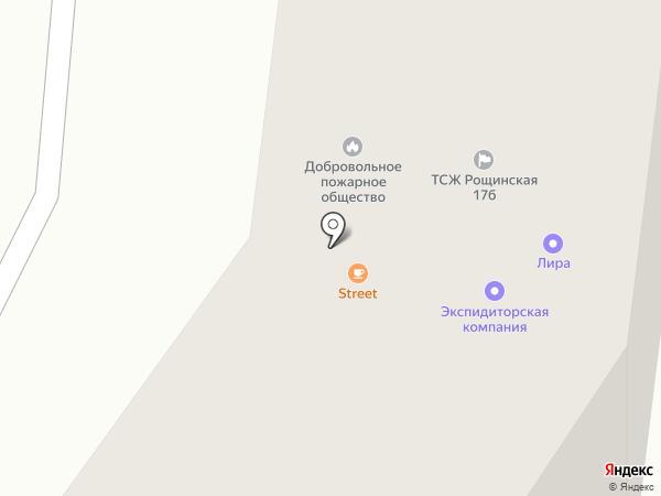 Рощинская 17Б, ТСЖ на карте Гатчины