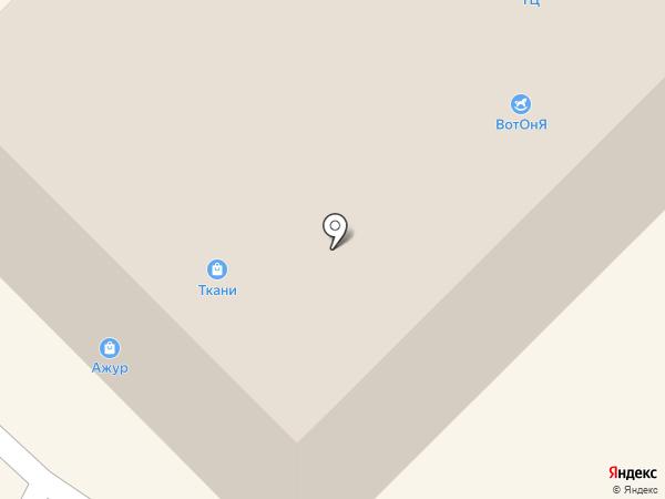 ВотОнЯ на карте Гатчины