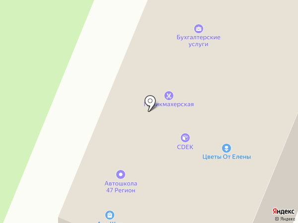Магазин детской одежды на ул. Карла Маркса на карте Гатчины