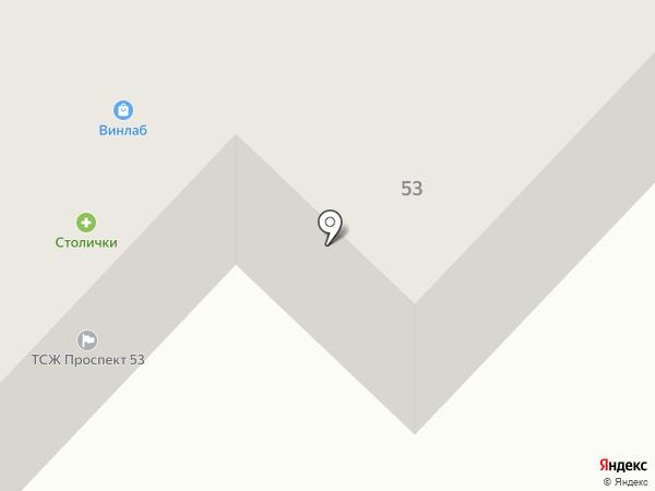 Проспект 53, ТСЖ на карте Гатчины