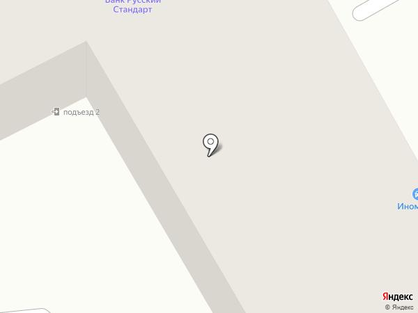 Магазин автотоваров на карте Гатчины