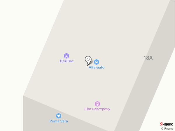 Professional на карте Гатчины