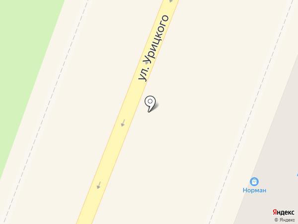 Магазин обуви для взрослых на карте Гатчины