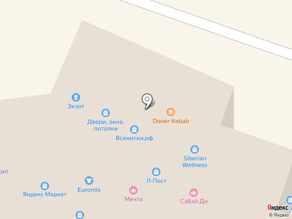 Doner Kebab на карте Гатчины