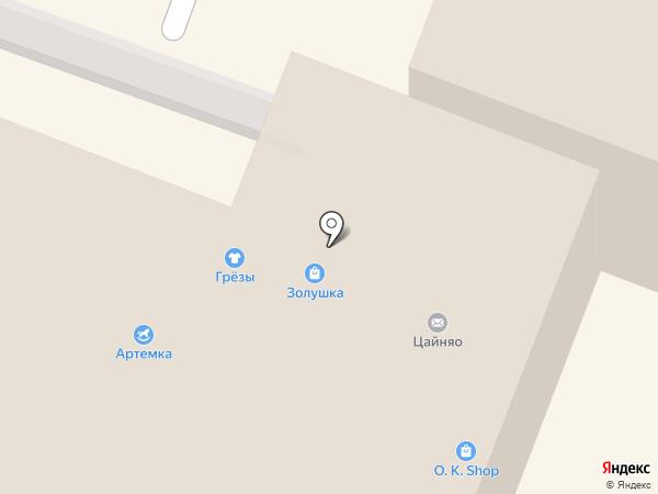 Доверие на карте Гатчины