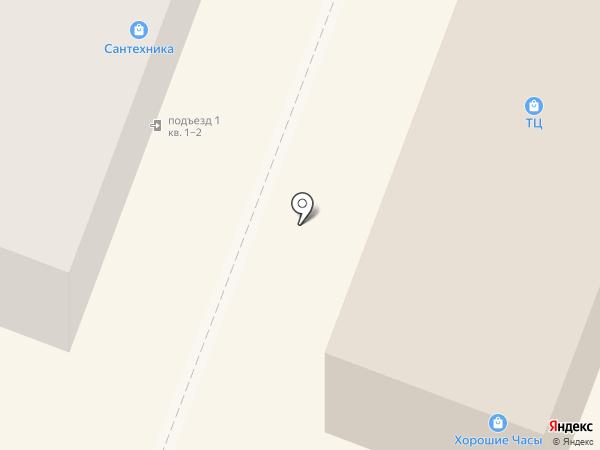 Магазин обуви и аксессуаров на карте Гатчины