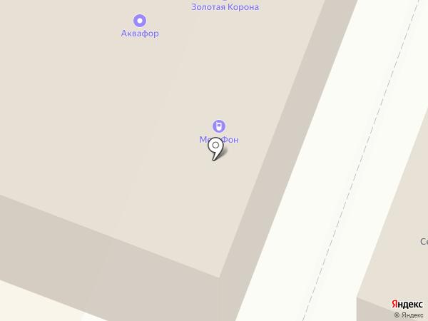 Комиссионный магазин одежды на карте Гатчины