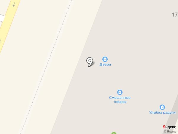 Обувьландия на карте Гатчины