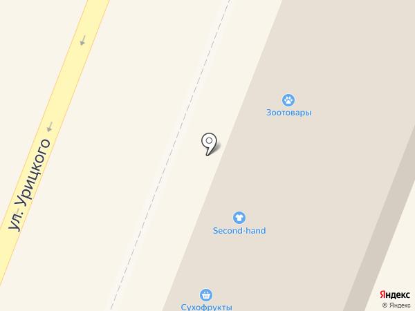 Kauppa на карте Гатчины