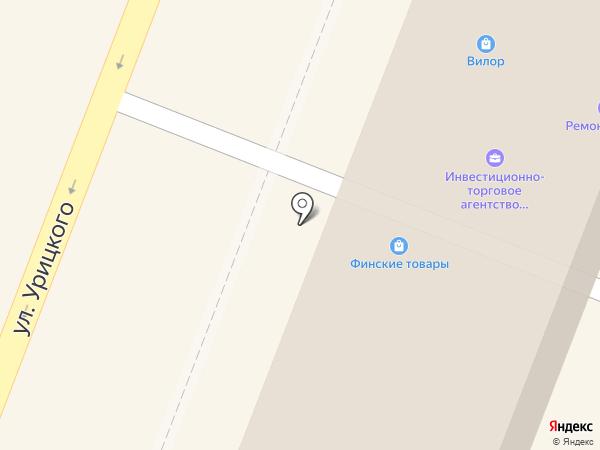 Магазин сухофруктов и орехов на карте Гатчины