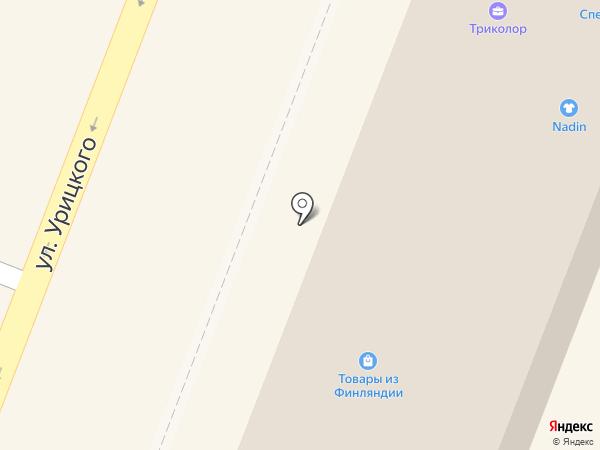 Магазин табачной продукции на карте Гатчины