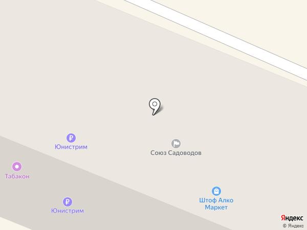 Ферма на карте Гатчины