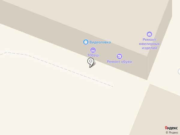 Мастерская по ремонту одежды и изготовлению ключей на карте Гатчины