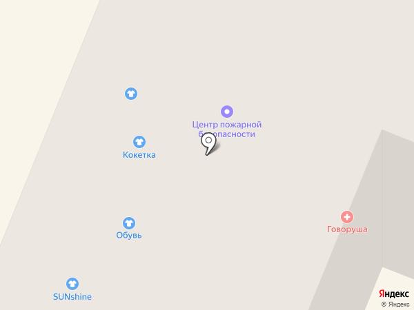 Кокетка на карте Гатчины