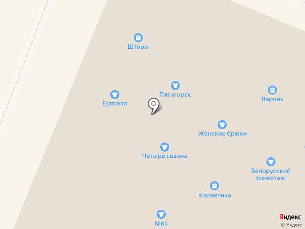 Магазин косметики и парфюмерии на карте Гатчины