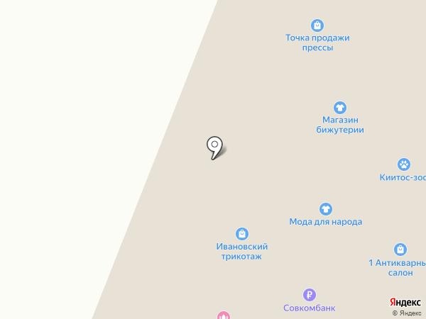 Магазин детских товаров на ул. Урицкого на карте Гатчины
