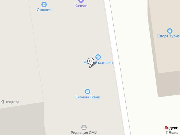 Надежда для одежды на карте Гатчины