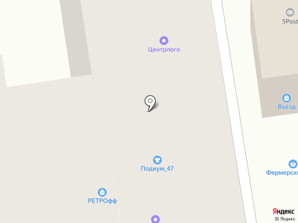АртМастер на карте Гатчины