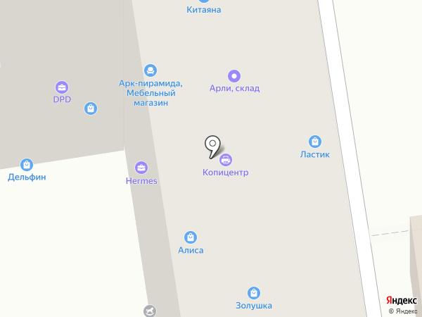 Альбатрос-Сервис на карте Гатчины