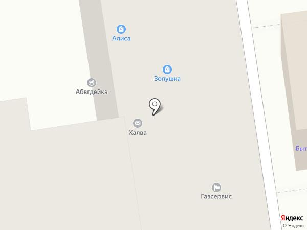 Магазин бытового газового оборудования на карте Гатчины