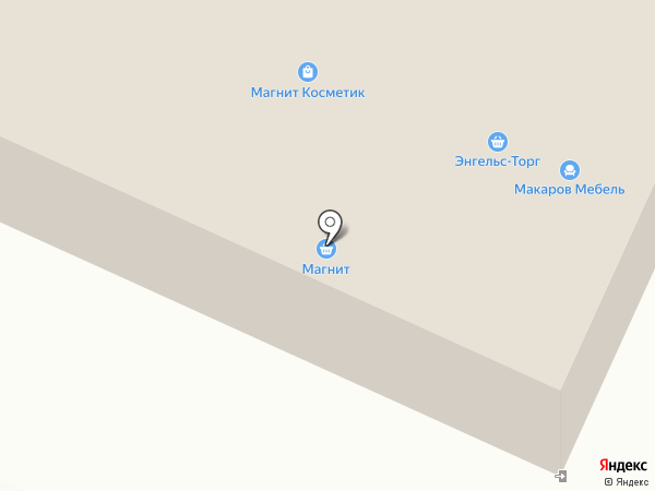 Магнит Косметик на карте Гатчины