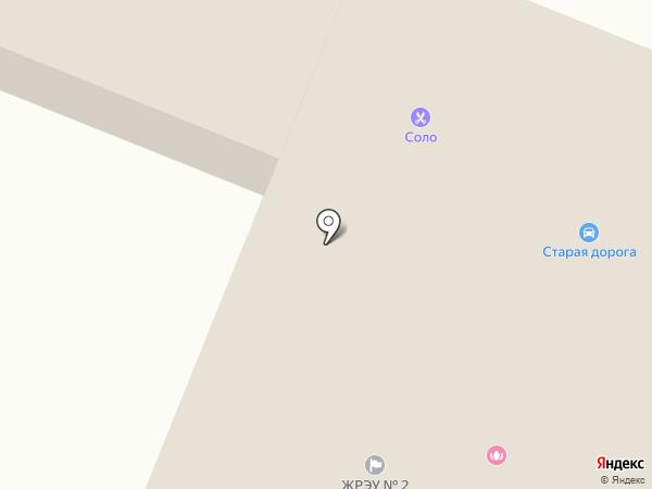 Юридическое бюро на карте Гатчины