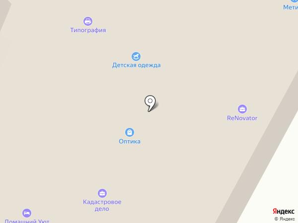 Gatchina window system на карте Гатчины