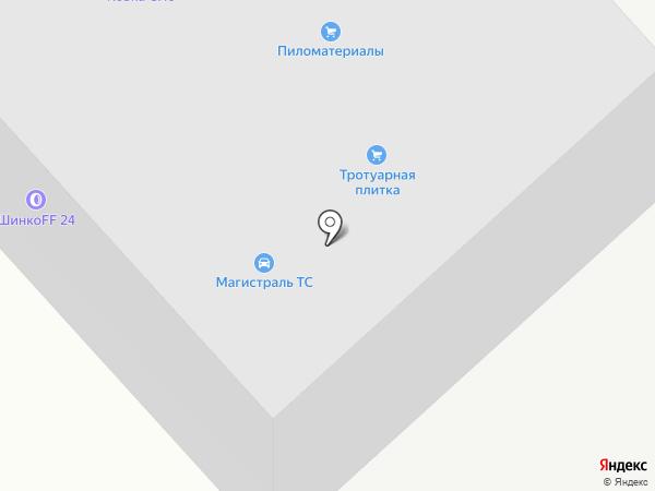 Магазин автозапчастей на карте Пригородного