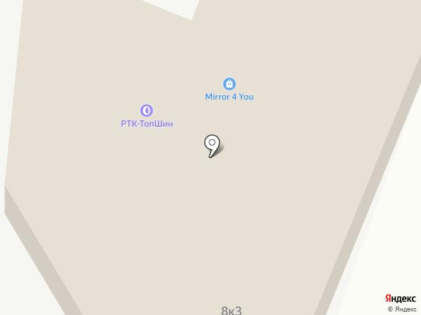 ЮРДИМ на карте Сертолово