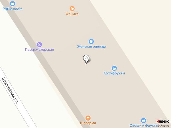 Магазин джинсовой одежды на карте Сертолово