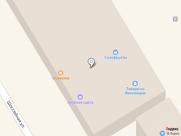 VIP-Karta на карте Сертолово